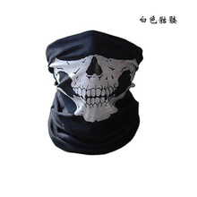 Skull Multifunctional Elastic Seamless Headwear Bandana Headband Half Face Mask Scarf Neck UV Sun Protection Beanie